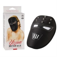 Ultimate Bondage Fantasy Face Mask